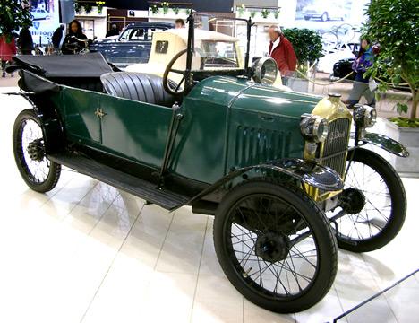 Для небогатых покупателей компания Peugeot предлагала модель Quadrilette.