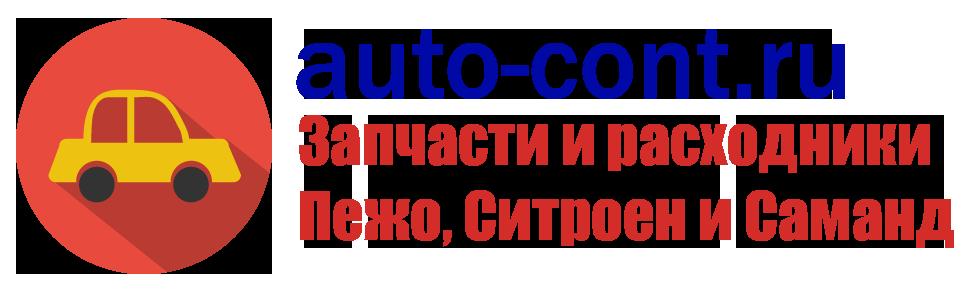 auto-cont.ru